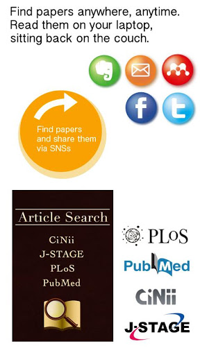 Article Search Pro screenshot 1