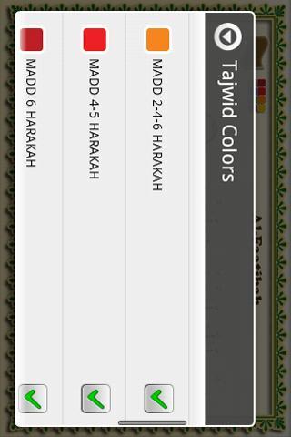 MyQuran Screenshot