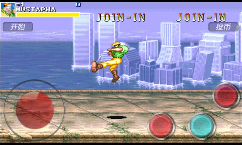 Free On Line Dinosaur Game Full Version Free Software Download Entracker