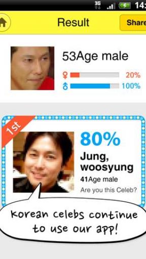 Pudding Face Match Screenshot