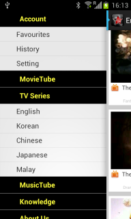 Movie Tube screenshot 1