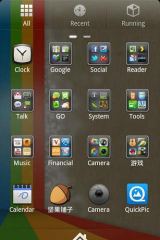 GO Launcher EX screenshot 3