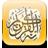 MyQuran Icon