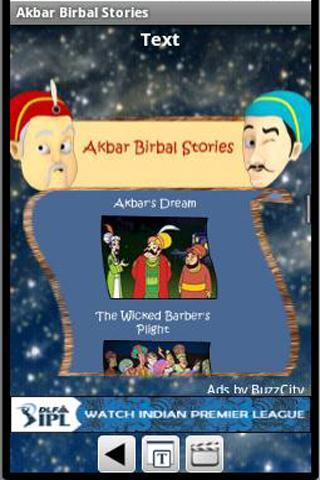 AKBAR BIRBAL Screenshot