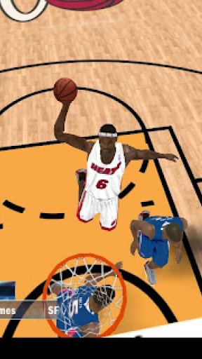 NBA 2K13 screenshot 1