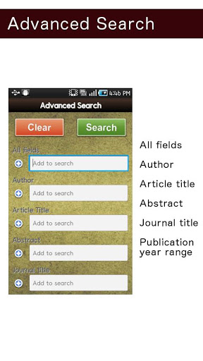 Article Search Pro screenshot 3