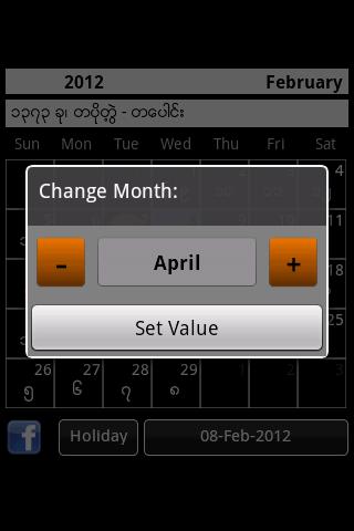 Myanmar Calendar 2012 Screenshot