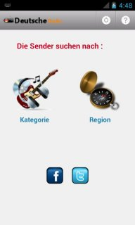 Deutsche Radio screenshot 1
