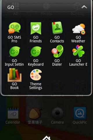 GO Launcher EX screenshot 4