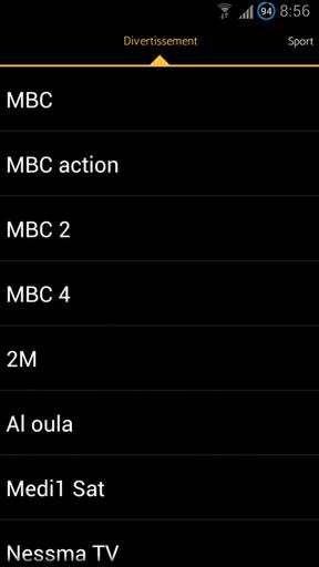 Sybla TV Screenshot