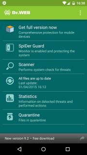 Dr.Web Anti-virus Light (free) screenshot 16