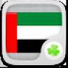 GO LauncherEX Arabic language Icon