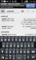 القاموس العربي (عربي-انجليزي) Screenshot
