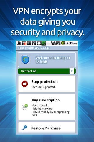 Hotspot Shield VPN screenshot 3