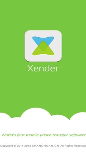 Xender Screenshot