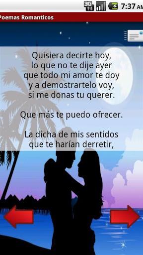 Poemas Romanticos Screenshot