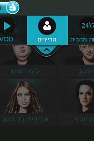 Big Brother Screenshot