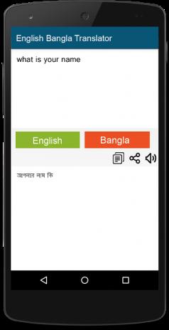 Bengali English Translator 1 9 6 Download APK for Android - Aptoide