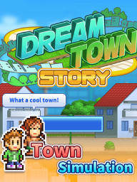 Dream Town Story screenshot 9