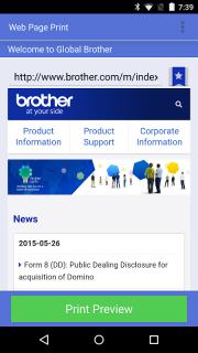 Brother iPrint&Scan screenshot 3