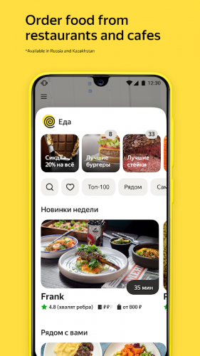 Yandex Go — taxi and delivery screenshot 4