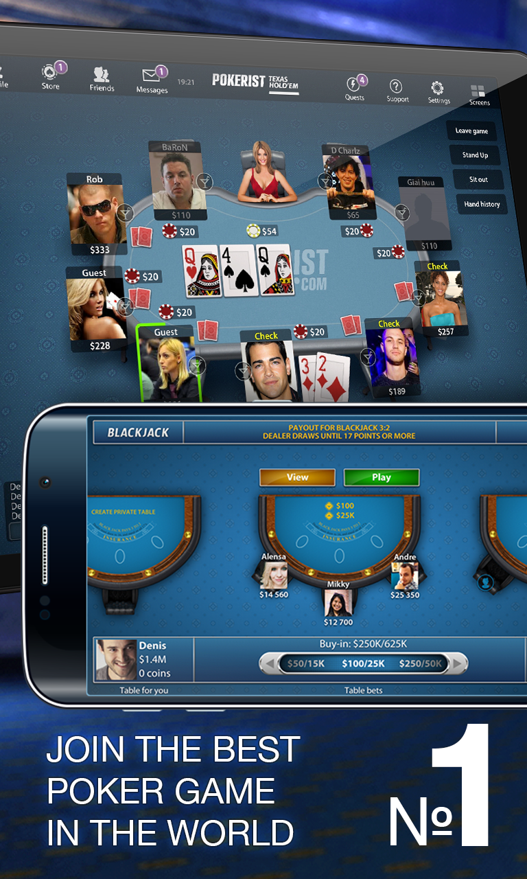 Pokerist: Texas Holdem Poker screenshot 1
