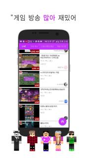 StreetGamer - Game Record&Live screenshot 2