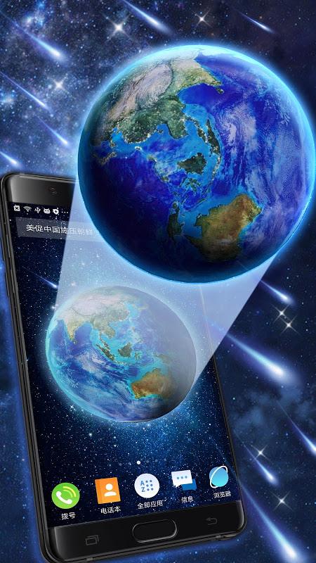 3D Earth Live Wallpaper screenshot 1