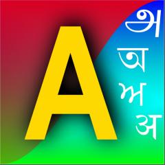 Azhagi - Indic Typing Keyboard 12 27 Download APK for