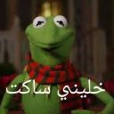 Arabic Stickers - WAStickerApps