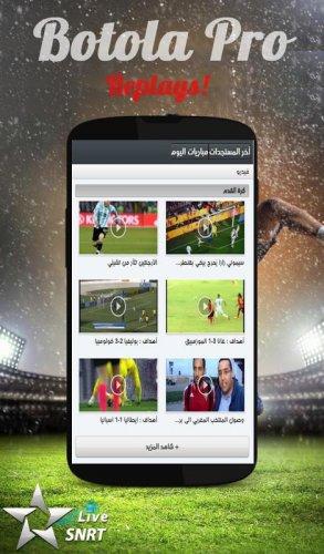 Arryadia 2 4 Download Android Apk Aptoide