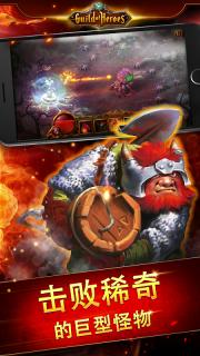 Guild of Heroes - fantasy RPG screenshot 5