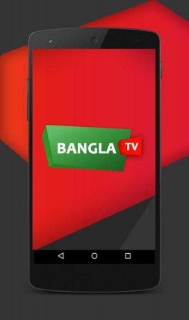 Bangla TV - Free All Channel, Sports, Movie, Drama 14 2