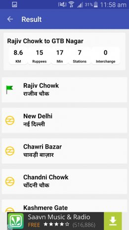 Delhi metro route map and fare 19 download apk for android aptoide delhi metro route map and fare screenshot 4 thecheapjerseys Gallery