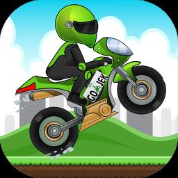 Abang Gojek 1 4 Download Apk For Android Aptoide