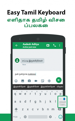 Easy Tamil Keyboard & Typing 1 1 Download APK for Android