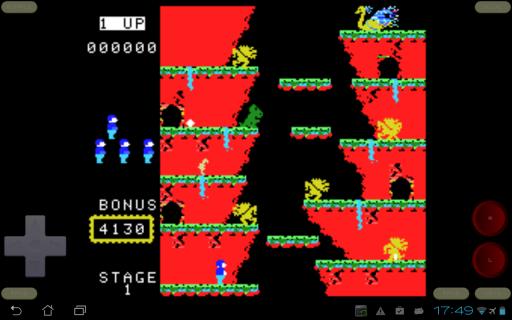 ColEm - Free Coleco Emulator screenshot 16