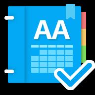 AA Calendar