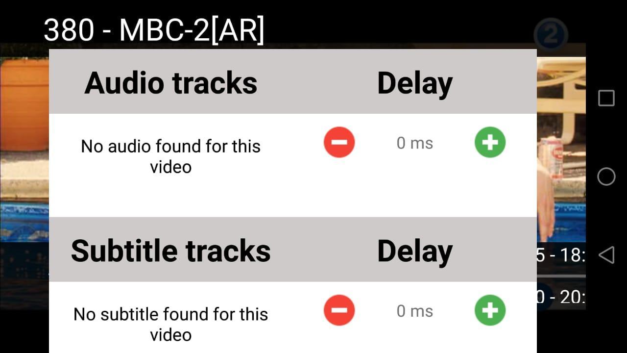 MBC2 TÉLÉCHARGER VIDEO