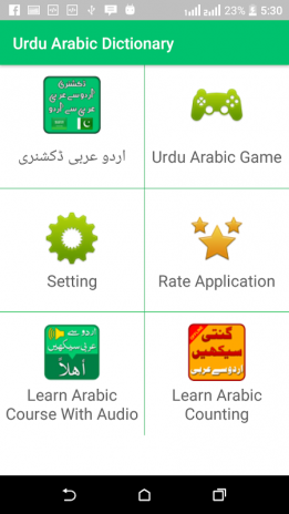 Urdu Arabic Dictionary Offline 1 8 Download APK for Android