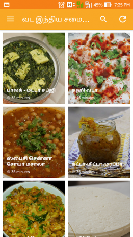 North indian food recipes ideas in tamil 30 download apk for north indian food recipes ideas in tamil screenshot 1 forumfinder Image collections