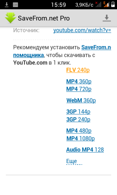 savefrom android apk pro