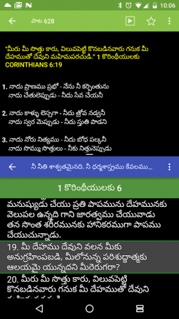 TeluguBible 8 70 Download APK for Android - Aptoide
