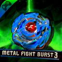 Spin Blade: Metal Fight Burst 2