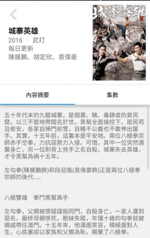 encoreTVB 2 59 Download APK for Android - Aptoide