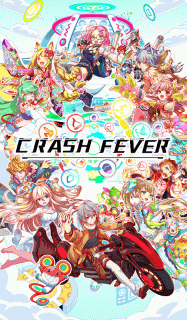 Crash Fever screenshot 12