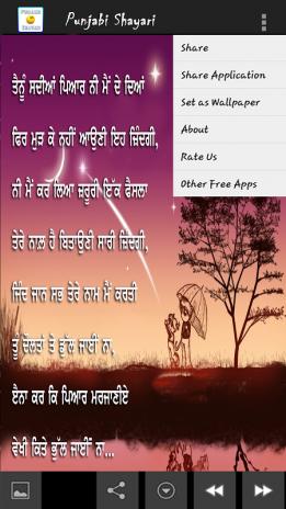 Punjabi Shayari Images 1 08 Download APK for Android - Aptoide