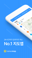 KakaoMap - Map / Navigation Screen