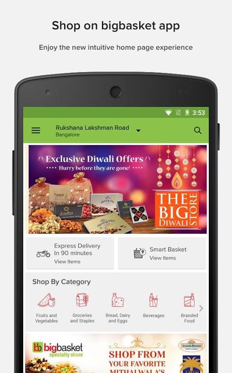 bigbasket - Online Grocery Shopping App screenshot 1