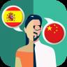 Spanish-Chinese Translator Icon